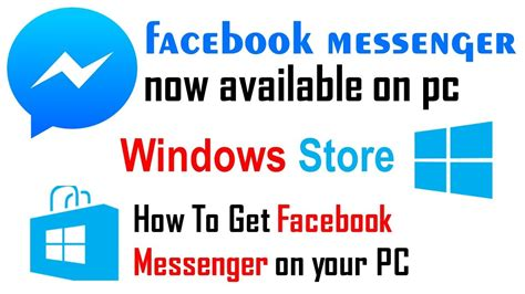 Facebook Messenger: Now Available on Windows Store | How