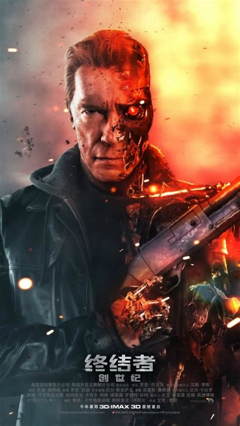 New Movie Posters for Terminator Genisys - TheArtHunters