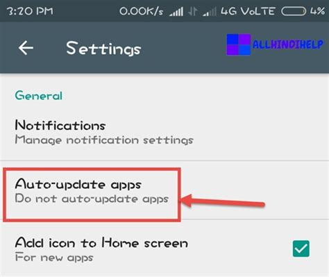 Google Play Store Me Auto Update Apps Turn Off Band Kaise Kare