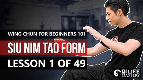 Wing Chun for Beginners 101 Siu Nim Tao Form (Lesson 1 of