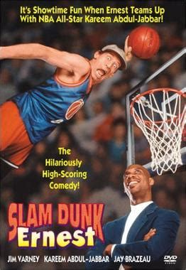 Slam Dunk Ernest - Wikipedia