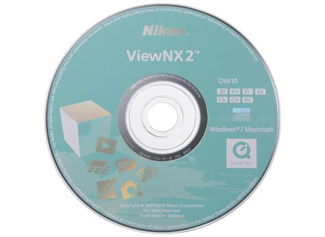 Nikon releases ViewNX 2 software: Digital Photography Review