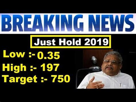 Guranted 300% Profit Just Hold 2019 || best stock for 2018